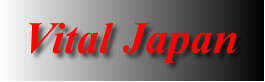 Vital Japan �p��׋���A�p�ꓢ�_�AEnlish speaking�A�ًƎ�𗬉�
