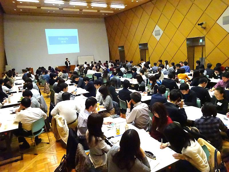 Vital English- 英語勉強会・日本最大級の英会話サークル【東京】
