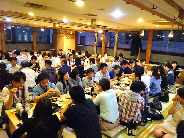 Vital English - 英語勉強会   東京・英会話サークル Networking Party  懇親会