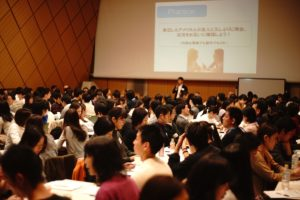 Vital Englishー日本最大級の英語勉強会・英会話サークル