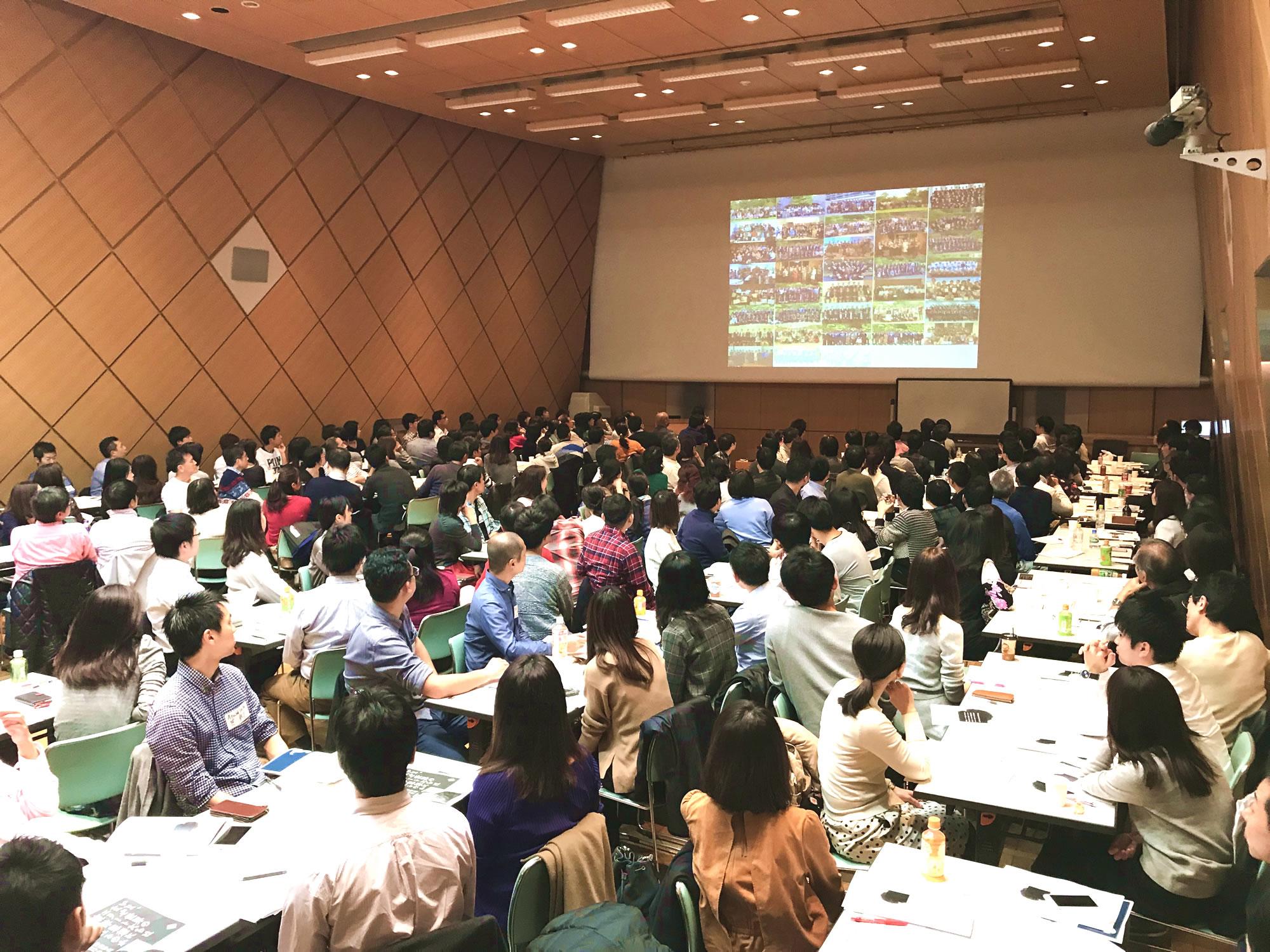 20171125VitalJapan 「MBAを超えて ~ 世界のリーダーシップ教育のパラダイムシフトへの挑戦」 Belyond MBA 英語セミナー