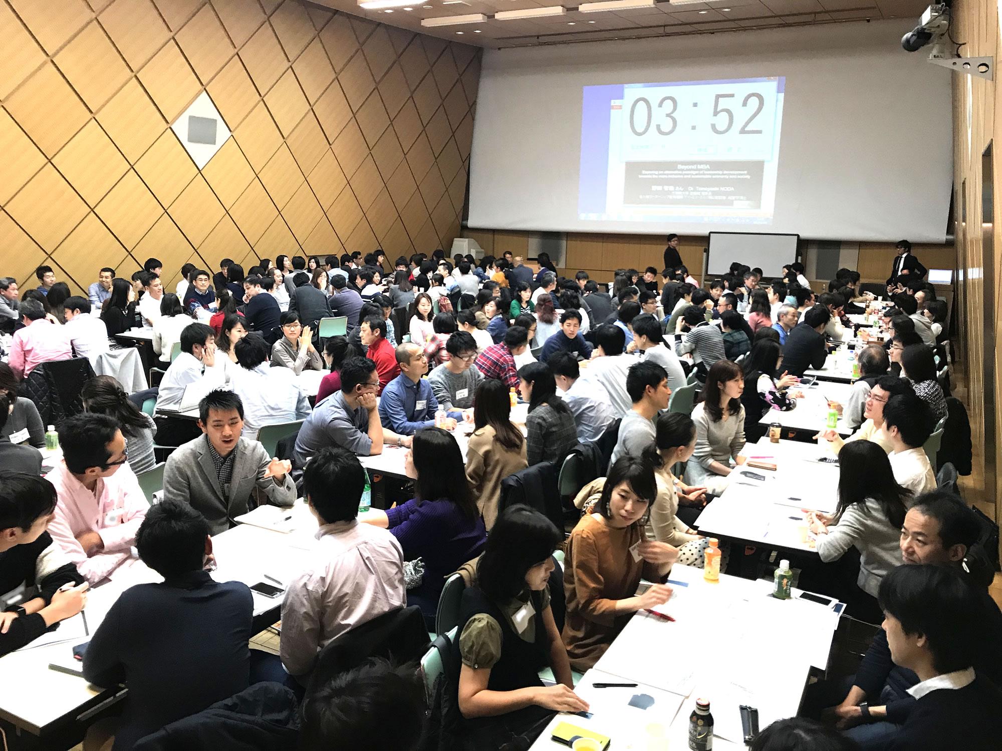 20171125 Vital Japan 「MBAを超えて ~ 世界のリーダーシップ教育のパラダイムシフトへの挑戦」英語ディスカッション