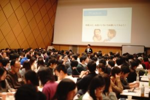 Vital Japan 代表 小田康之 - Vital English-英語勉強会 本気で流暢な英会話 講師