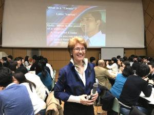 Vital Japan - 日本最大級の英語コミュニティー: 英語セミナー&交流会 Bilingual Professionals Networking in Tokyo