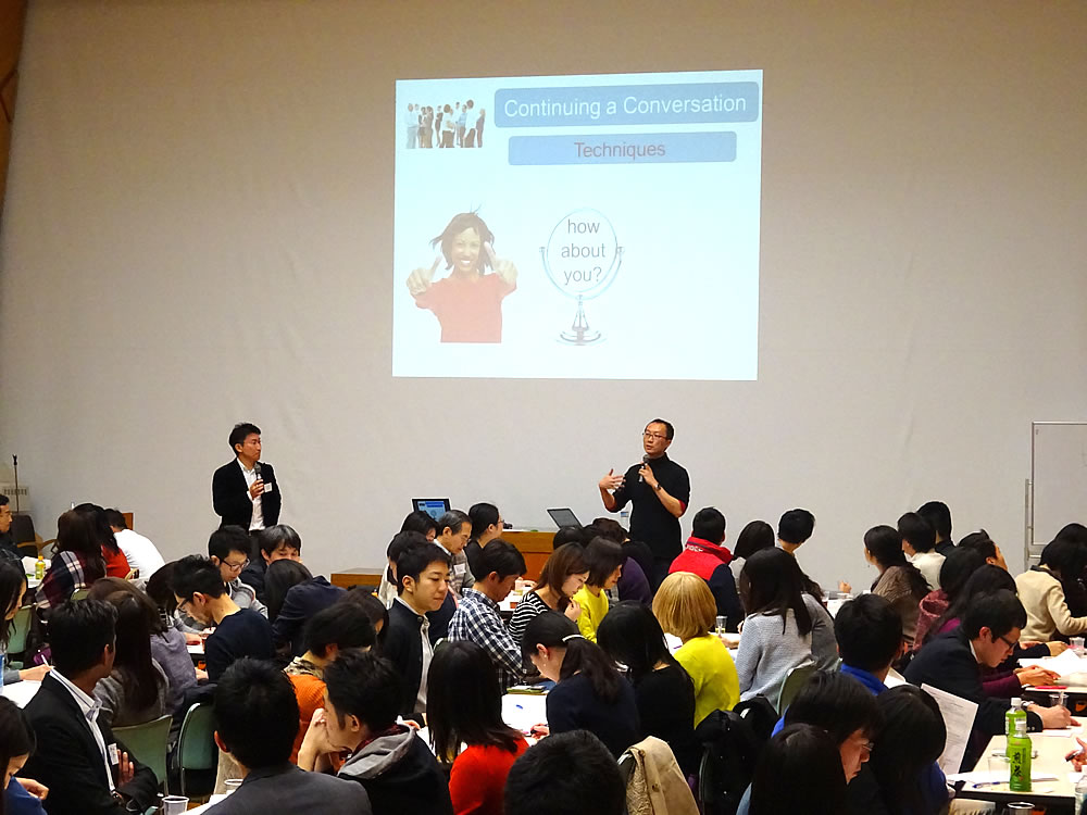 Vital English-英語勉強会【ビジネス英語】日本最大級の英会話サークル