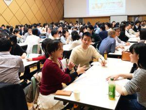 Vital English-英語勉強会【日本最大級の英会話サークル・勉強会・交流会】