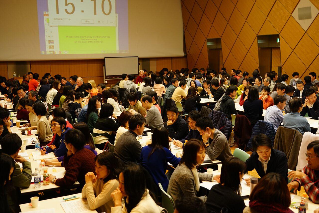 Vital Japan Group Discussion 英語でのディスカッション・セミナー
