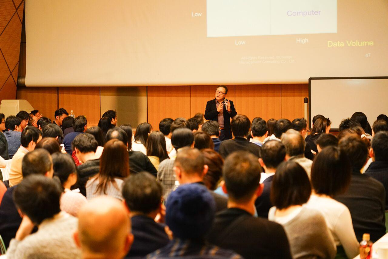 20180128 Vital Japan 森時彦 『ファシリテーション』で組織に変革を起こす!◆ファシリテーター
