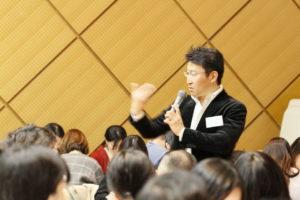 Vital English-英語勉強会◆日本最大級の英語コミュニティ・サークル・勉強会 英会話・ビジネス英語・英語発音